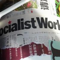socialist-worker_in-eviedenza